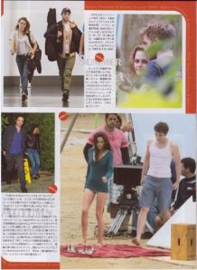 https://stewartkristen.files.wordpress.com/2011/01/movie-magazin-screen-march-2011-03.jpg?w=218